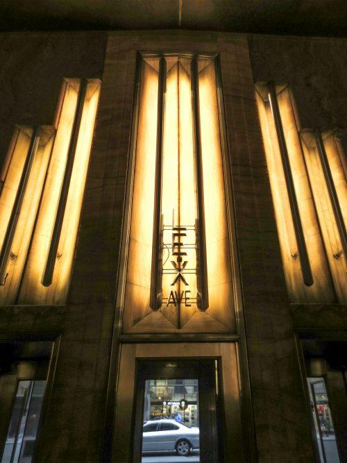Edificio Chrysler - Ficha, Fotos y Planos - WikiArquitectura