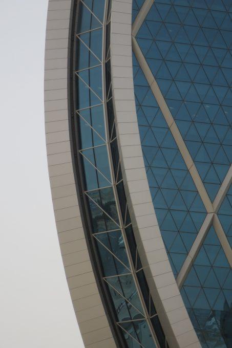 ✅ Aldar Headquarters Building - Data, Photos & Plans - WikiArquitectura