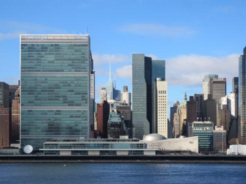 Sede de la onu en nueva york ficha fotos y planos wikiarquitectura - Pisos en new york ...